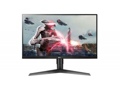 Monitor DISPLAY LCD 24inch 60cm TN Gaming LG 24GL650-B, FreeSync, 144Hz